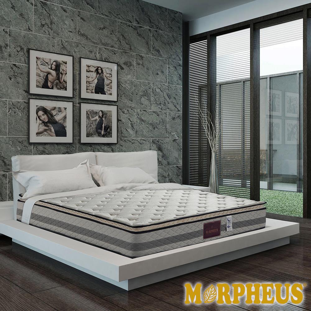 夢菲思 真三線針織+乳膠+記憶膠蜂巢式獨立筒床墊-單人3.5尺
