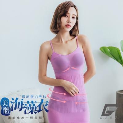 GIAT台灣製200D海藻胜肽膠原潤肌塑型內搭衣(細肩款-E.紫紅)