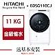 [預購 10/15出貨] HITACHI日立 11KG 日本製 變頻洗脫烘滾筒洗衣機 BDSG110CJ 左開 星燦白 product thumbnail 1