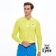 【Lynx Golf】男款遠紅外線保暖刷毛異材質剪接長袖POLO衫-螢光黃色 product thumbnail 2