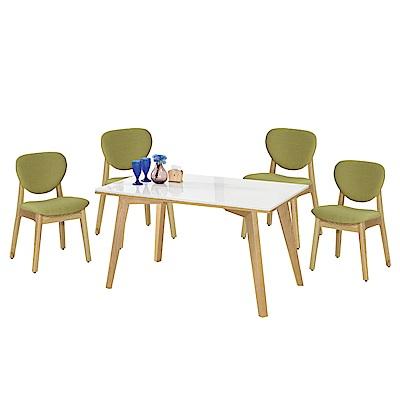 文創集 米蕾4.3尺石面餐桌椅組合(餐桌+綠色布餐椅四張)-130x80x77cm免組