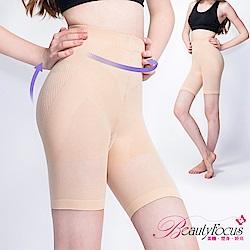 塑褲 280D內搭塑褲(膚)BeautyFocus