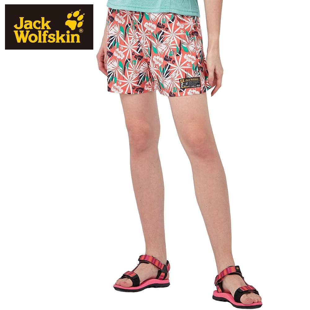 【Jack Wolfskin 飛狼】女 彈性快乾休閒短褲『橘色』