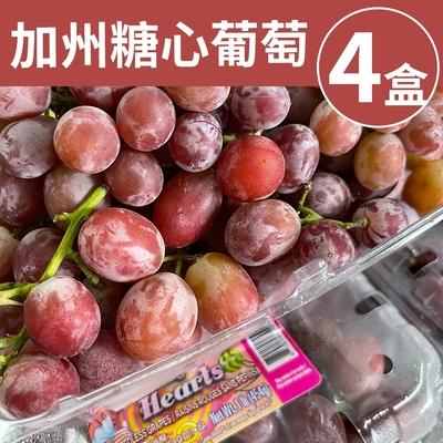 【甜露露】美國糖心紅葡萄4盒(454g±10%/盒)