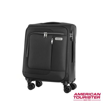 AT美國旅行者 20吋Sens極簡色塊布面可擴充TSA登機箱(多色可選)