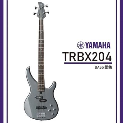Yamaha TRBX204/電貝斯/公司貨保固/ 銀色