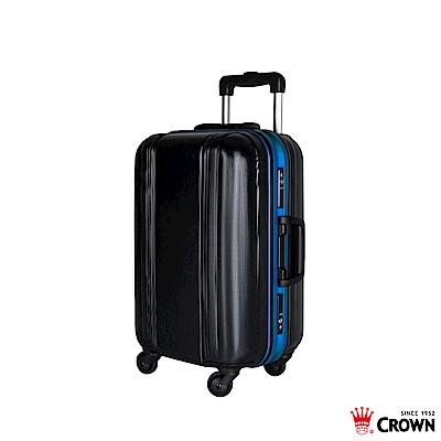 CROWN 皇冠 19吋鋁框箱 彩色鋁框拉桿箱 行李箱 黑色藍框