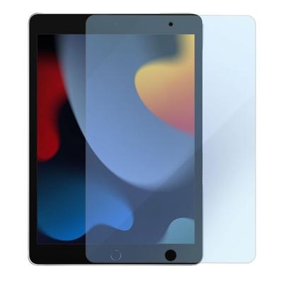 Metal-Slim Apple iPad 10.2吋 2021 (第9代) 抗藍光9H鋼化玻璃保護貼