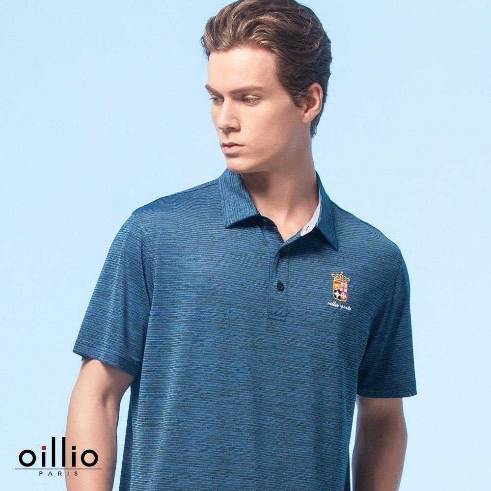 oillio歐洲貴族 男裝 智能涼感衫 冰涼抗皺 短袖POLO衫 輕量不負擔 藍色