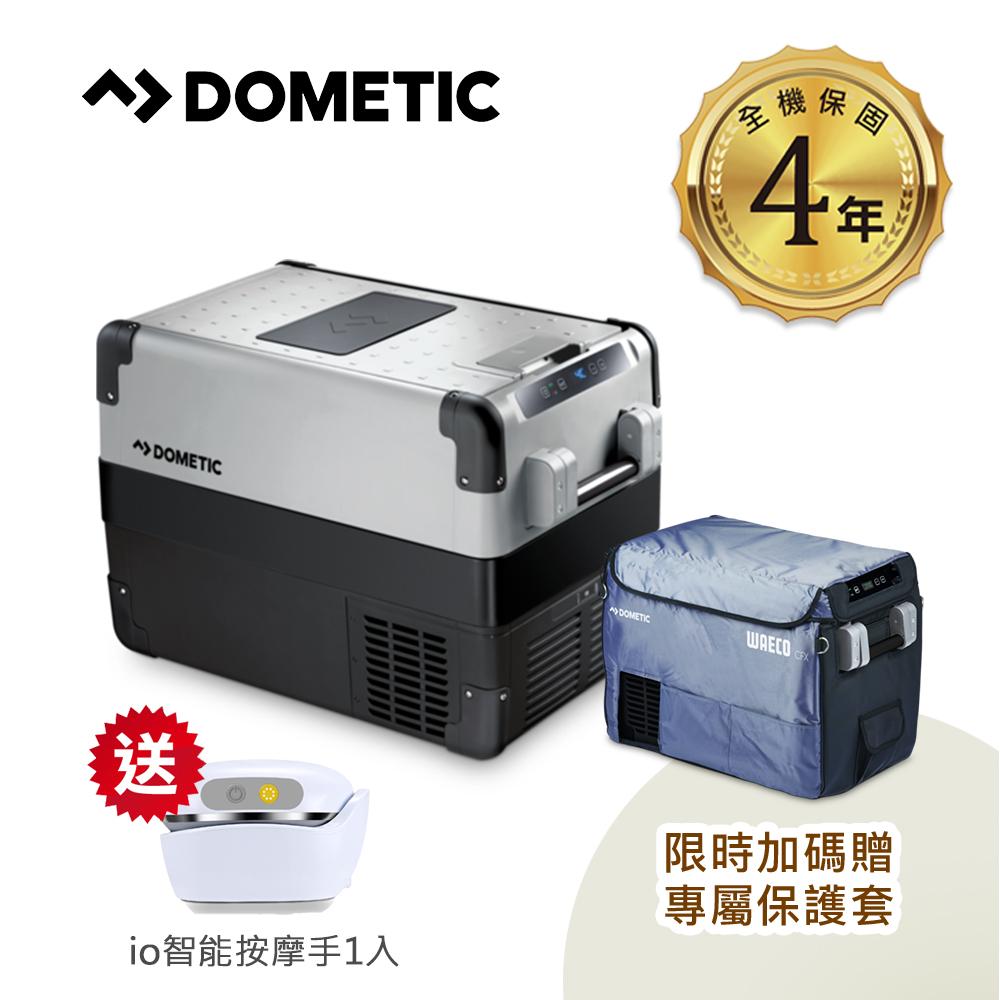 DOMETIC 最新一代CFX WIFI 系列智慧壓縮機行動冰箱 CFX 40W