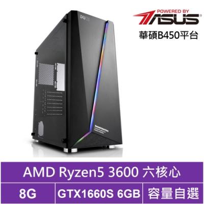 華碩B450平台[星際脈衝]R5六核GTX1660S獨顯電腦