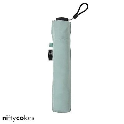 nifty colors 超輕量97克抗UV晴雨傘(綠條紋)