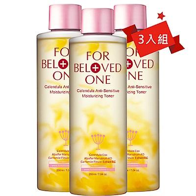 寵愛之名 金盞花柔敏保濕化妝水200ml(3入)