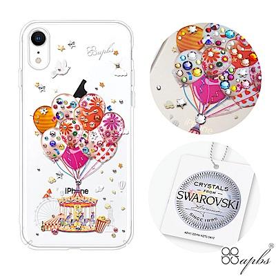 apbs iPhone XR 6.1吋施華洛世奇彩鑽手機殼-夢想氣球