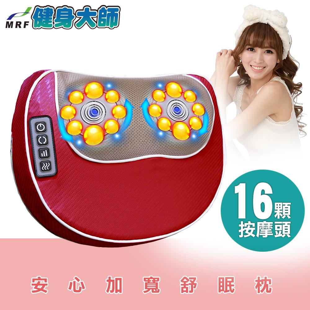 健身大師-舒眠專用16顆溫熱頭按摩枕 @ Y!購物