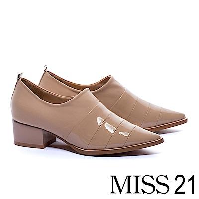 高跟鞋 MISS 21 極簡異材質拼接設計尖頭高跟鞋-米