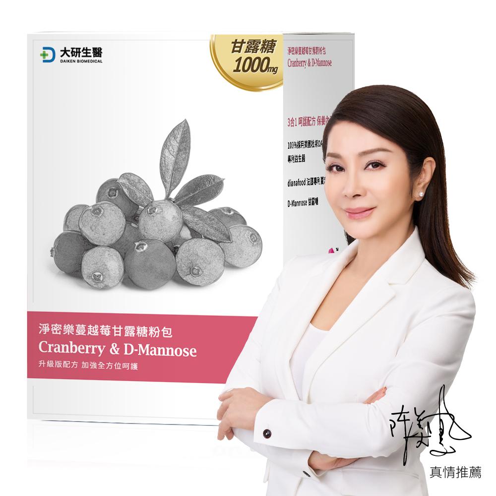 大研生醫 淨密樂蔓越莓甘露糖粉包(24包)