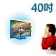 台灣製~40吋[護視長]抗藍光液晶螢幕護目鏡  普騰系列 新規格 product thumbnail 1