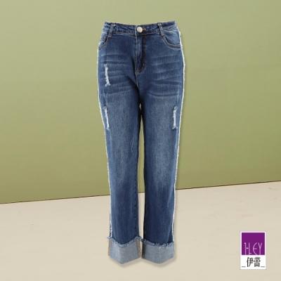 ILEY伊蕾 微彈性抽鬚顯瘦牛仔直筒褲(藍)