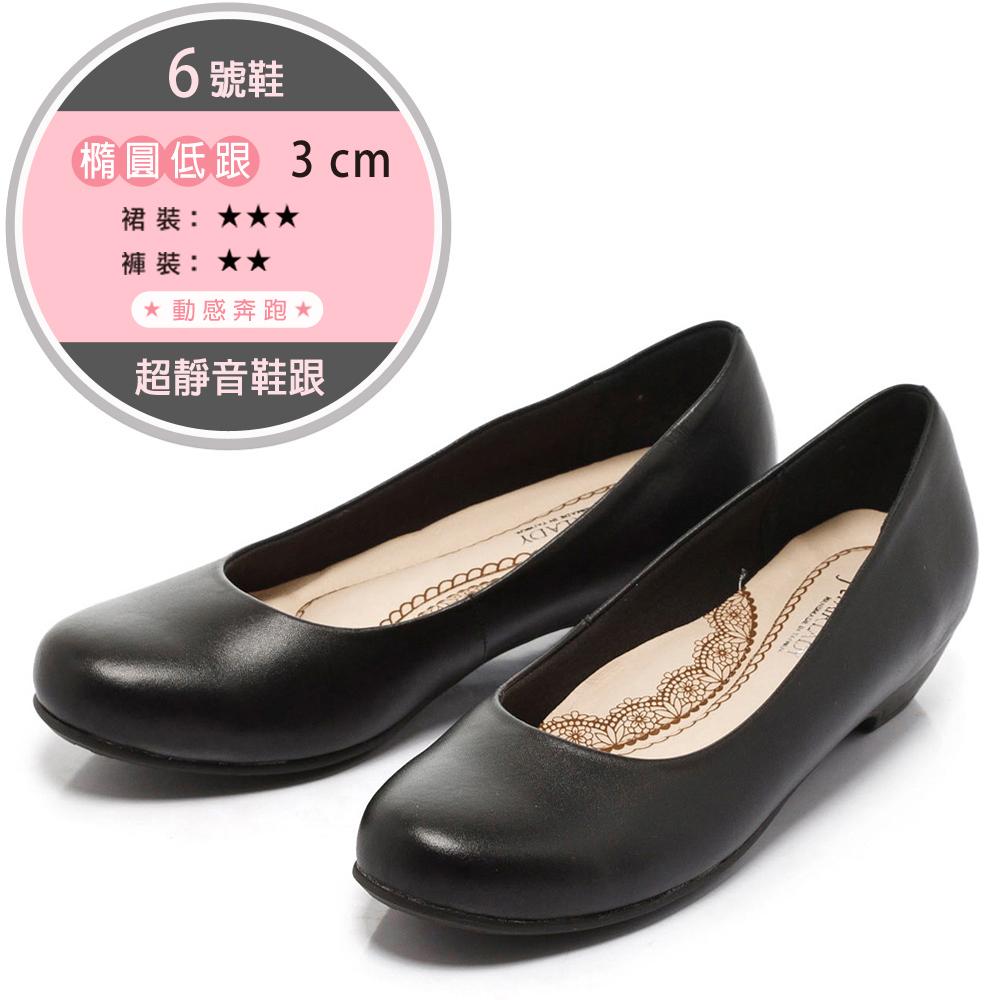 【FAIR LADY】New超級上班者聯盟6號 優雅輕盈圓頭低跟鞋 黑