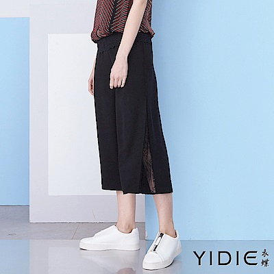 【YIDIE衣蝶】蕾絲拼接簡約寬褲