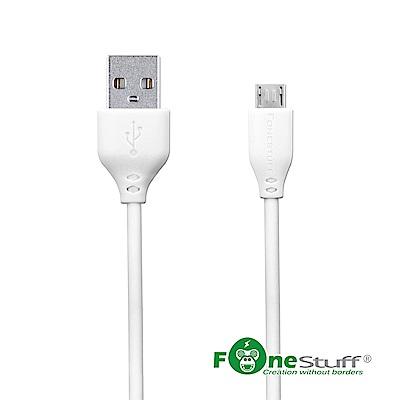 FoneStuff Micro USB傳輸線-150公分 白 FSM150C(2入組)