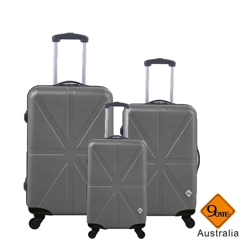 Gate9 米字英倫系列經典三件組28吋24吋20吋 輕硬殼旅行箱行李箱-時尚灰