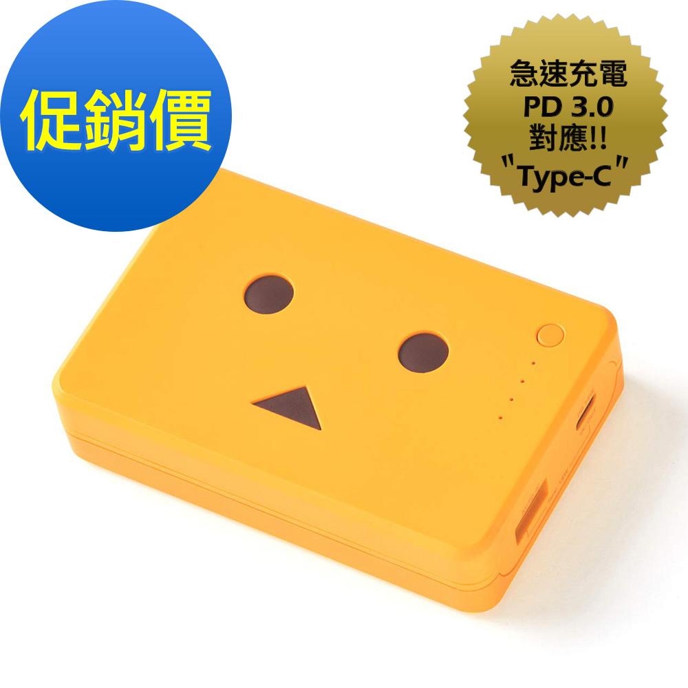 [PD快充版]cheero阿愣10050mAh 雙輸出行動電源-香蕉奶昔黃
