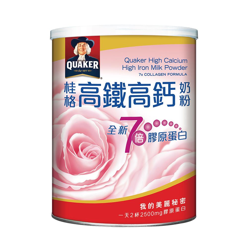 桂格 高鐵高鈣奶粉-7倍膠原蛋白(1500g)