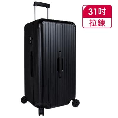 RIMOWA Essential trunk PLUS 31吋 大型運動款行李箱(消光黑)
