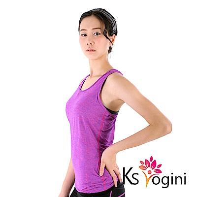 KS yogini 涼感吸排彈力坦克運動瑜珈背心 紫色