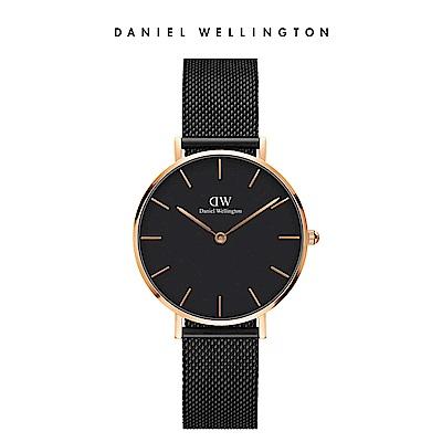 DW 手錶 官方旗艦店 32mm玫瑰金框 Classic Petite 寂靜黑米蘭金屬錶