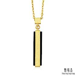點睛品g collection 矩形黑玉髓 黃金吊墜