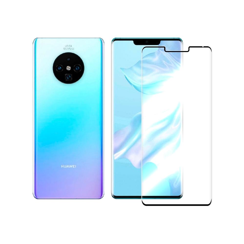 LUCCIDA Huawei Mate30 Pro 9H防爆玻璃貼【3D滿版】