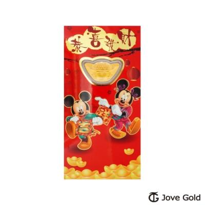 Disney迪士尼系列金飾 黃金元寶紅包袋-鼠來報吉祥款