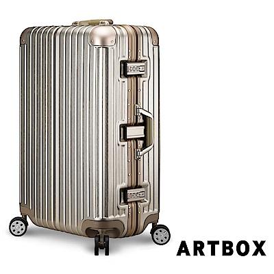 【ARTBOX】冰封奧斯陸 29吋 平面凹槽海關鎖鋁框行李箱(香檳金)