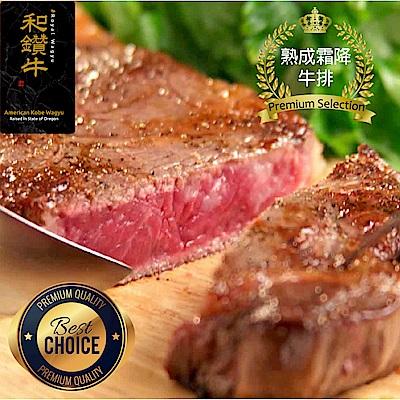 【漢克嚴選-買一送一】美國和牛PRIME霜降雪紋牛排6片(300g±10%/片-共12片)