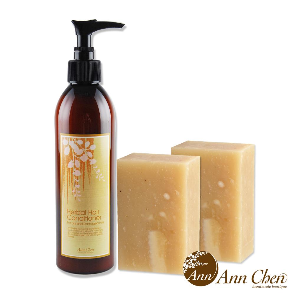 陳怡安手工皂-桑葉山茶花洗潤髮三入組(洗髮皂2入+精油潤髮乳)