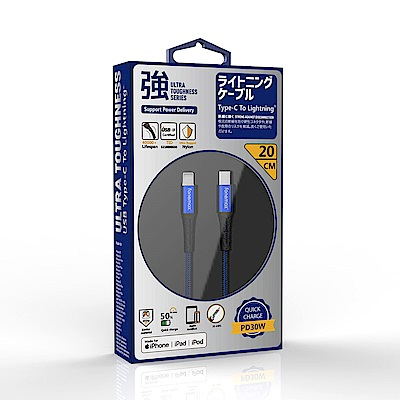 【Fonemax】超強韌PD30W TYPE-C TO LIGHTNING快充線20cm藍