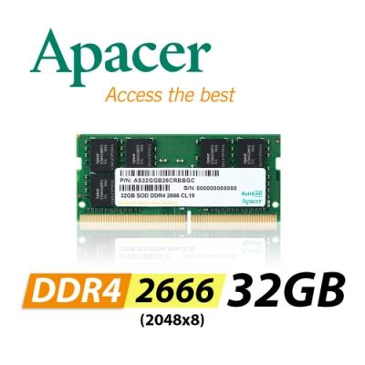 Apacer 32GB DDR4 2666 2048x8 筆記型記憶體