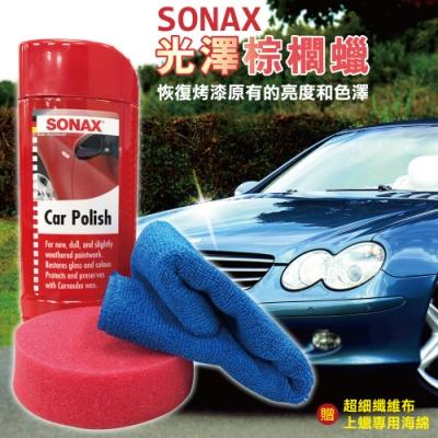 SONAX 光澤棕櫚蠟 500ml-急速配