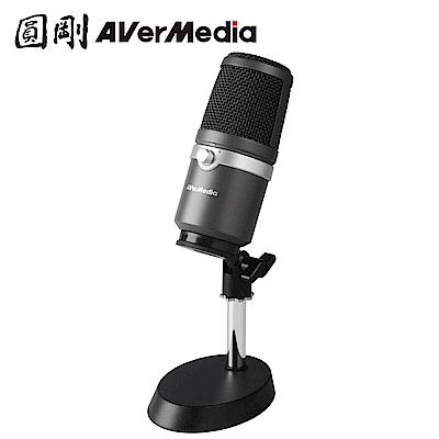 AVerMedia 圓剛 黑鳩 直播錄音USB麥克風 AM310