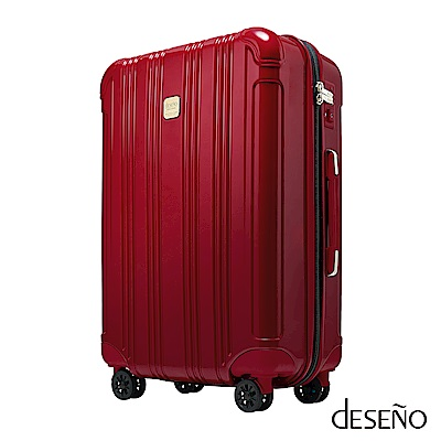 Deseno酷比旅箱24吋超輕量拉鍊行李箱寶石色系-金屬紅