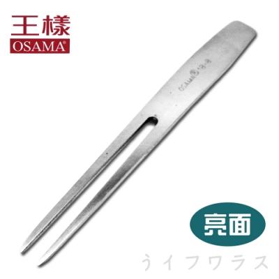 OSAMA 王樣 日本水果叉-亮面-12入