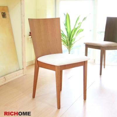 RICHOME 簡單實木餐椅(1入)