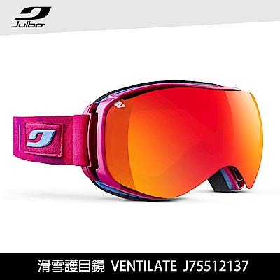 Julbo 滑雪護目鏡 VENTILATE J75512137