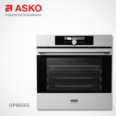 【瑞典ASKO】旋鈕式烤箱OP8656S