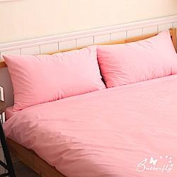 BUTTERFLY-SGS專業級認證抗菌高透氣防水保潔墊枕頭套-粉色-一對