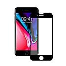 TEKQ iPhone7/8 康寧3D滿版9H鋼化玻璃4.7吋螢幕保護貼-黑