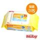 Nuby EDI超純水柔濕巾(88抽箱購24包) product thumbnail 1